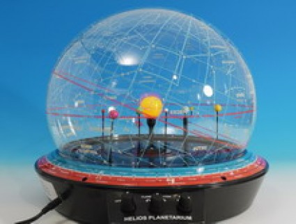 solar system planetarium model - photo #19